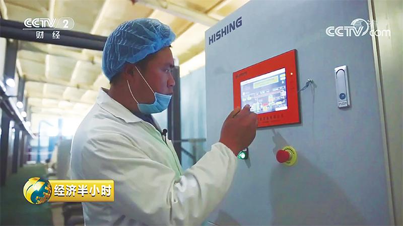 青海民泽龙羊峡 - 育苗车间循环水系统改造项目