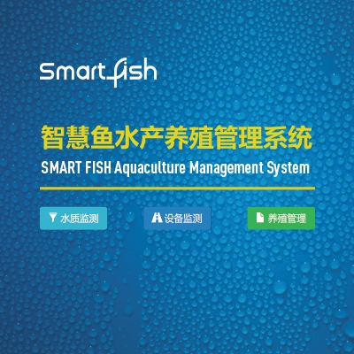 SMART FISH Aquaculture Management System
